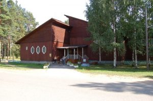 музей фото